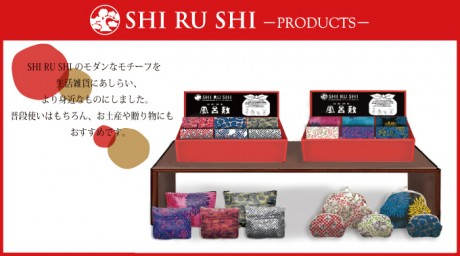 shirushi-products